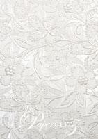 Handmade Embossed Paper - Spring White Pearl Full Sheet (56x76cm)