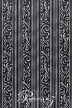 Handmade Chiffon Paper - Serenity Black & Silver Glitter A4 Sheets